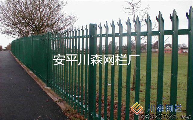 目前欧式护栏网广泛用于铁路封闭生活区围栏场区围网